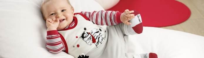 дрехи за бебета